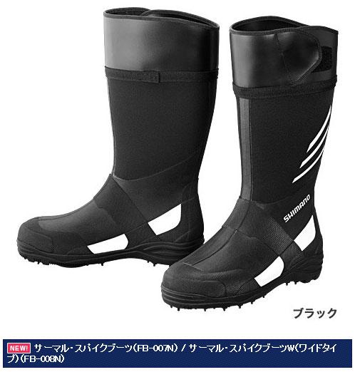 シマノ サーマルスパイクブーツ ワイド FB-008N