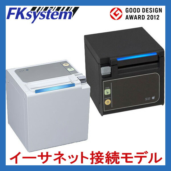 SII(セイコーインスツル) サーマルレシートプリンター RP-E10/RP-E11(イーサネット接続) 【smtb-TK】