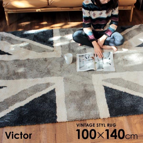 Victor ビクター ヴィンテージ ラグ 100×140cm 国旗 イギリス ユニオンジャック 絨毯 オシャレインテリア マット じゅうたん カーペット ラグ 新生活 オシャレ お洒落ラグマットフロアラグ 敷物 リビング かわいい おしゃれラグマット モリヨシ