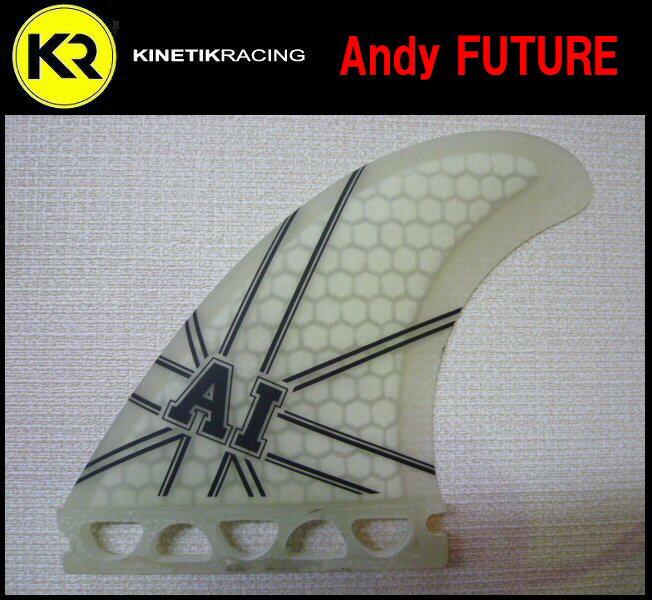 KINETIK RACING FIN【キネティックレーシング】フィン [KRフィン] ANDY 【アンディ】 モデル FUTURE [WHT] TRI FIN 【あす楽対応】