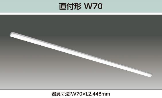 【東芝】【工事必要】【セット商品】LEDベースライトTENQOOシリーズ  LEKT807643W-LD2