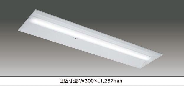 【東芝】【工事必要】【セット商品】LEDベースライトTENQOOシリーズ  LEKR430523HYWW-LD9