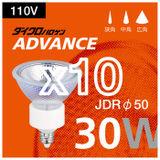 【ウシオ】ダイクロハロゲン電球  JDR110V30WLW/KUV-H【コンビニ受取対応商品】10個セット