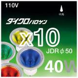 【ウシオ】ダイクロハロゲン電球 JDR110V40WGM/K 10個セット