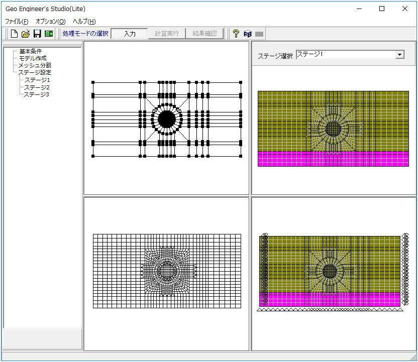 Geo Engineer's Studio (Lite)(サブスクリプションUSBオプション付)