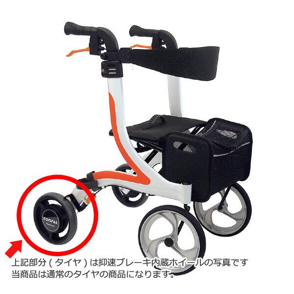 カワムラサイクル 歩行補助 屋内外両用歩行車 抑速ブレーキ内蔵ホイール無し KW40 介助器 介助車