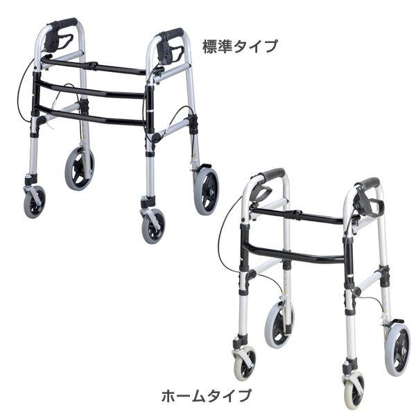 テツコーポレーション 歩行補助 安心ウォーカー 介助器 介助車