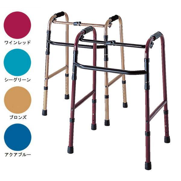 アクションジャパン 歩行補助 折りたたみ式 歩行器 C2021 介助器 介助車