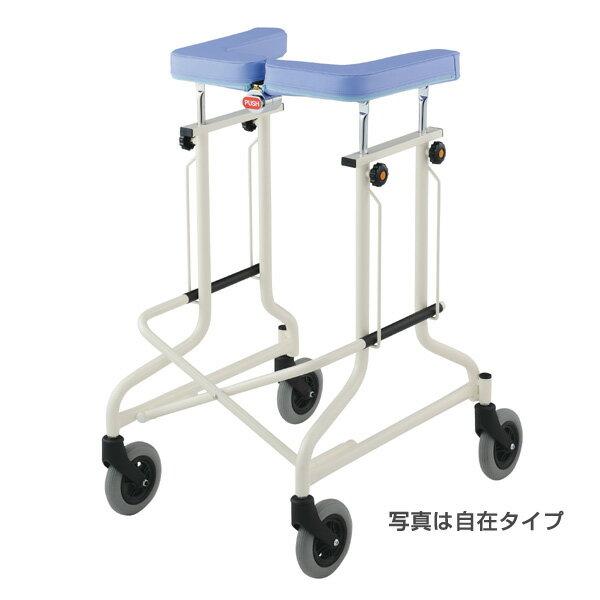 星光医療器製作所 歩行補助 アルコー CL型A 自在タイプ  介助器 介助車