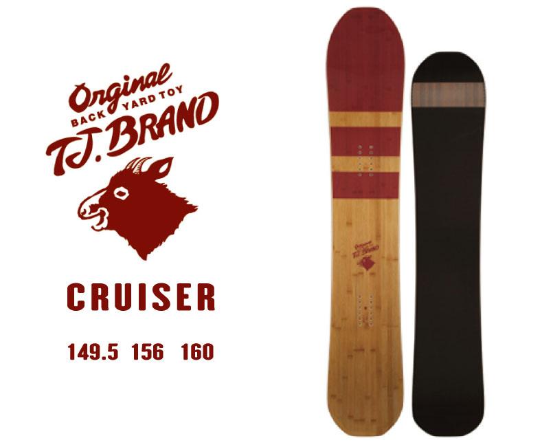 あす楽  2016/2017モデル      TJ-BRAND   <CRUISER> 16-17 スノーボード板RSS