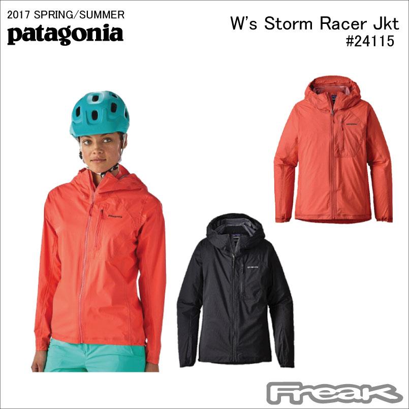 עĿ パタゴニア PATAGONIA ジャケット 24115<W's Storm Racer Jkt    ウィメンズ ストーム レーサー ジャケット>※取り寄せ品