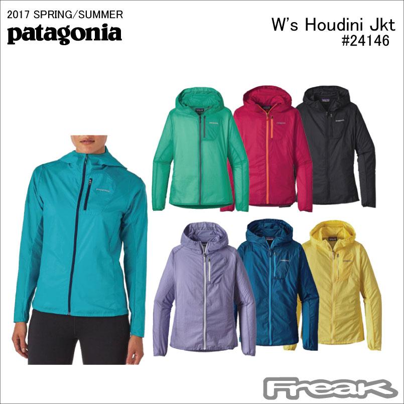 厳選された商品 パタゴニア PATAGONIA ジャケット 24146<W's Houdini Jkt  ウィメンズ フーディニ ジャケット> ジョギング マラソン ウインドブレーカー※取り寄せ品