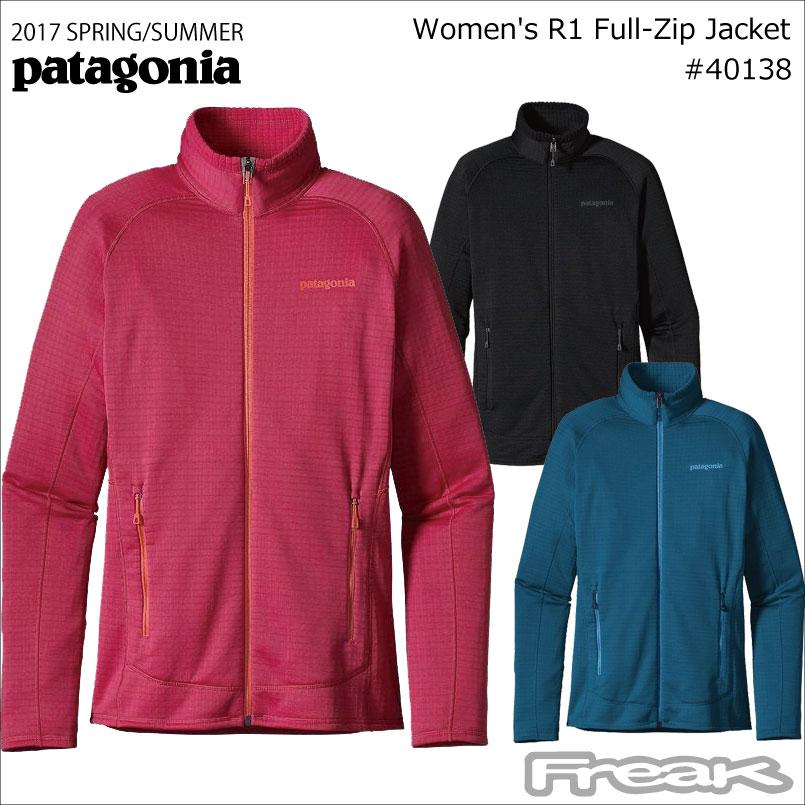 パタゴニア PATAGONIA フリース 40138<W's R1 Full-Zip Jkt ウィメンズ R1フルジップ ジャケット>※取り寄せ品