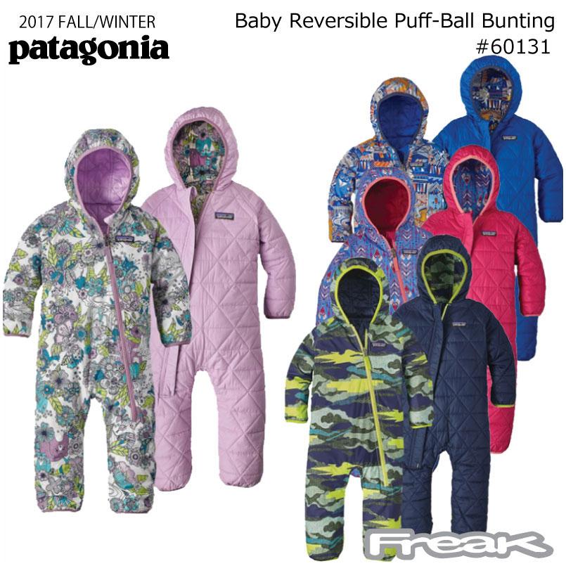 パタゴニア PATAGONIA キッズ ジャケット 60131<Baby Reversible Puff-Ball Bunting  ベビー リバーシブル パフボール バンティング >※取り寄せ品