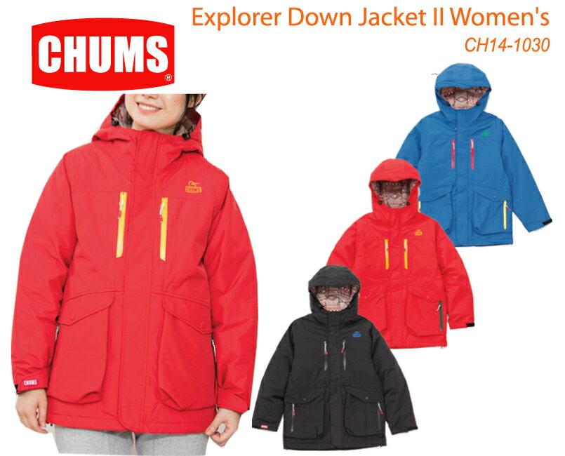全品送料無料 CHUMS チャムス CH14-1030<Explorer Down Jacket II Women's   エクスプローラーダウンジャケット  >※取り寄せ品