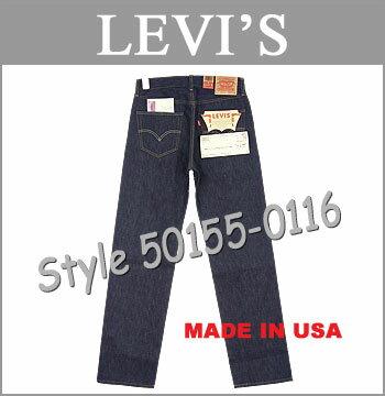 リーバイス (LEVI'S) 米国製 501XX 1955年モデル ジーンズ [50155-0116] (MADE IN USA/リジッド/ノンウォッシュ/レプリカ/リーバイスビンテージクロージング/アメカジ)