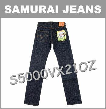 ■ SAMURAI JEANS(サムライ ジーンズ) S5000VX21OZ 零モデル【21oz】デニムジーンズ(ノンウォッシュ) (日本製)