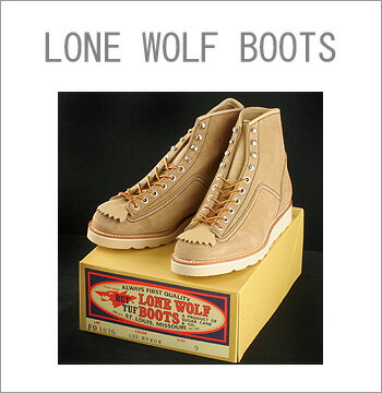■ LONE WOLF Suede Boots HUNTER  STYLE F01616-133