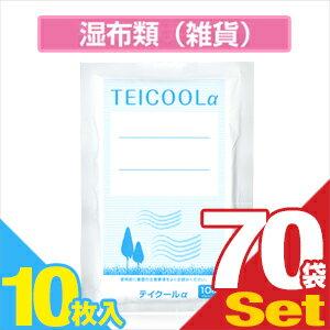 【冷却シート】テイコクファルマケア テイクールα(TEICOOL ALPHA) 10枚入り x70袋(合計700枚) - ソフトプラスタータイプの冷感シートで天然メントール配合により心地よい刺激でリフレッシュ【smtb-s】