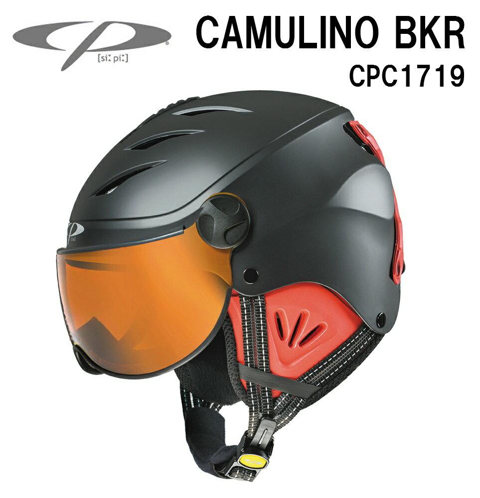 17/18 CP(シーピー)ジュニア子供用 スキー、ウィンタースポーツ用ゴーグル付ヘルメット「CP CAMULINO(カムリーノ)」BKR(CPC1719)