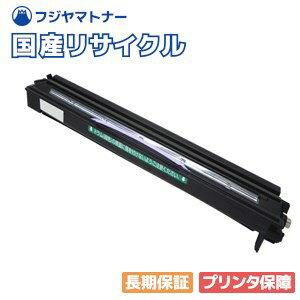 【送料無料】【在庫品即納】【国内生産】日本デジタル研究所 JDL LP3833C シアン 2500260 リサイクルドラム / 1本
