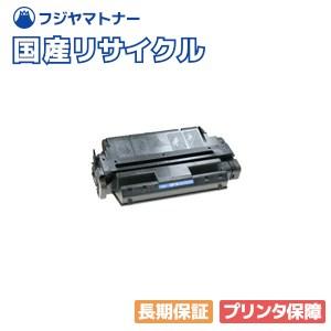 【送料無料】【在庫品即納】【国内生産】IBM 85G9348 リサイクルトナー / まとめ買い4本セット
