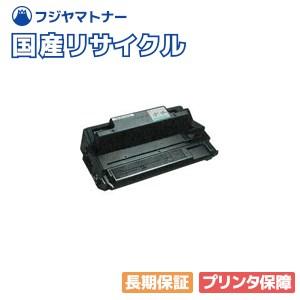 【送料無料】【在庫品即納】【国内生産】アプティ APTi EPカートリッジ 07802 リサイクルトナー / まとめ買い4本セット
