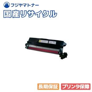 【送料無料】【在庫品即納】【国内生産】日立 HITACHI PC-PZ47203 マゼンタ リサイクルトナー / まとめ買い4本セット