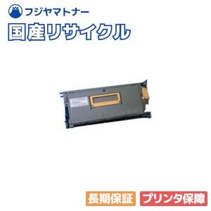 【送料無料】【在庫品即納】【国内生産】日立 HITACHI EP-N23 PC-PZ28002 リサイクルトナー / 1本
