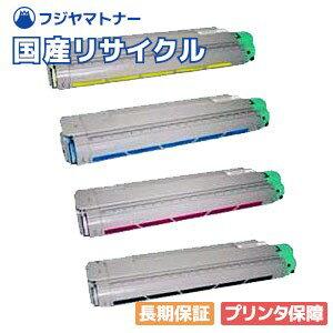 【送料無料】【在庫品即納】【国内生産】日本デジタル研究所 JDL LP3230C リサイクルトナー4色セット