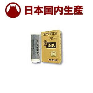 【送料無料】【在庫品即納】【国内生産】リソー RISO 理想科学工業 GRインク HD S-2314 対応汎用インク RO-GR HD 黒 / 1000ml×6本