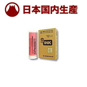 【送料無料】【在庫品即納】【国内生産】リソー RISO 理想科学工業 CRインクカラー E S-2489 対応汎用インク RO-CR 赤 / 800ml×6本