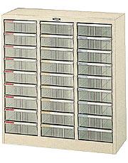ナカバヤシ フロアケース 書類ケース 書類棚 A4-M27P 収納ボックス 収納用品