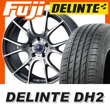 【送料無料】 225/55R18 18インチ WEDS ウェッズ レオニス NAVIA 02 8J 8.00-18 DELINTE デリンテ DH2(限定) サマータイヤ ホイール4本セット