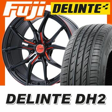 【送料無料】 225/40R18 18インチ RAYS レイズ グラムライツ 57FXX E-pro Coat 7.5J 7.50-18 DELINTE デリンテ DH2(限定) サマータイヤ ホイール4本セット