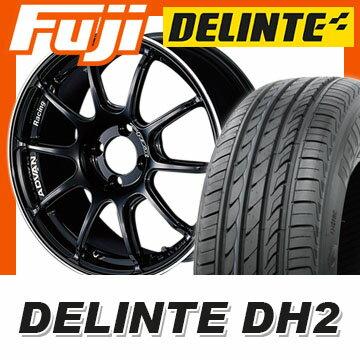 【送料無料】 185/60R15 15インチ YOKOHAMA ヨコハマ アドバンレーシング RZII 5.5J 5.50-15 DELINTE デリンテ DH2(限定) サマータイヤ ホイール4本セット