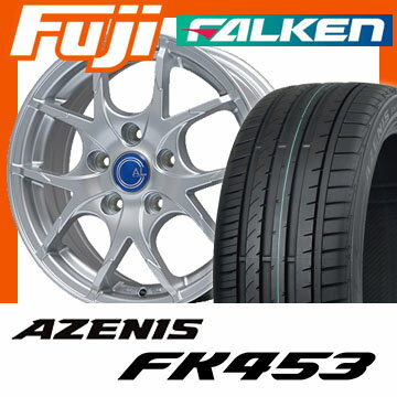 【送料無料】 225/45R18 18インチ BRANDLE-LINE ブランドルライン カルデス メタリックシルバー 7.5J 7.50-18 FALKEN ファルケン アゼニス FK453(限定) サマータイヤ ホイール4本セット