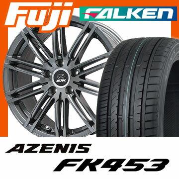 【送料無料】 225/45R17 17インチ CLIMATE SUW エクスカリバーユーロ 7.5J 7.50-17 FALKEN ファルケン アゼニス FK453(限定) サマータイヤ ホイール4本セット 輸入車