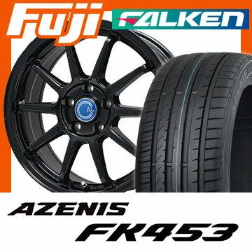 【送料無料】 225/45R18 18インチ BRANDLE-LINE ブランドルライン カルッシャー ブラック 7.5J 7.50-18 FALKEN ファルケン アゼニス FK453(限定) サマータイヤ ホイール4本セット