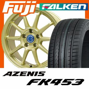 【送料無料】 225/45R18 18インチ BRANDLE-LINE ブランドルライン カルッシャー ゴールド 7.5J 7.50-18 FALKEN ファルケン アゼニス FK453(限定) サマータイヤ ホイール4本セット