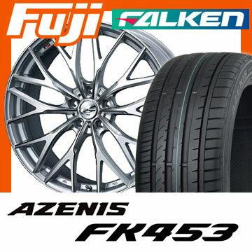 【送料無料】 235/30R20 20インチ WEDS ウェッズ レオニス MX 8.5J 8.50-20 FALKEN ファルケン アゼニス FK453(限定) サマータイヤ ホイール4本セット