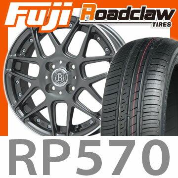 【送料無料】 165/40R16 16インチ BRANDLE-LINE ブランドルライン コンテルノ(マットガンメタ/リムポリッシュ) 5J 5.00-16 ROADCLAW ロードクロウ RP570(限定) サマータイヤ ホイール4本セット