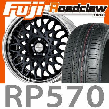 【送料無料】 205/55R16 16インチ WORK ワーク シーカー CX 6.5J 6.50-16 ROADCLAW ロードクロウ RP570+(限定) サマータイヤ ホイール4本セット