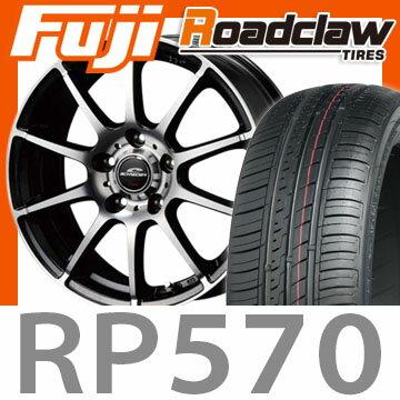 【送料無料】 205/55R16 16インチ A-TECH エーテック シュナイダー グランエックス 6.5J 6.50-16 ROADCLAW ロードクロウ RP570+(限定) サマータイヤ ホイール4本セット