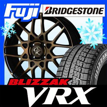 【送料無料】 BRIDGESTONE ブリヂストン ブリザック VRX 175/65R15 15インチ スタッドレスタイヤ ホイール4本セット MANARAY ヴァーテック CKライン 5.5J 5.50-15