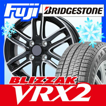 【送料無料】 BRIDGESTONE ブリヂストン ブリザック VRX2 165/70R14 14インチ スタッドレスタイヤ ホイール4本セット BRANDLE ブランドル G61B 5.5J 5.50-14