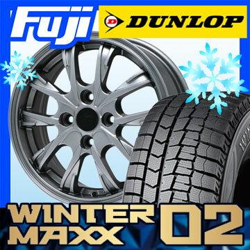 【送料無料】 DUNLOP ダンロップ ウィンターMAXX 02 WM02 195/55R15 15インチ スタッドレスタイヤ ホイール4本セット BRANDLE ブランドル 486 5.5J 5.50-15【DU17win】