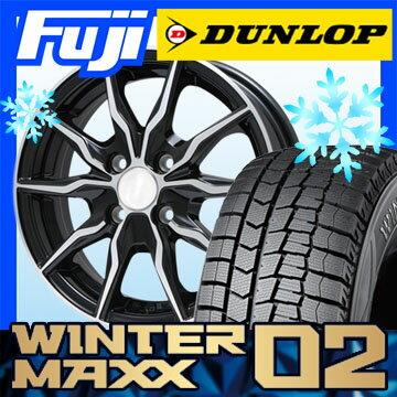 【送料無料】 DUNLOP ダンロップ ウィンターMAXX 02 WM02 195/60R15 15インチ スタッドレスタイヤ ホイール4本セット BRANDLE ブランドル 008B 5.5J 5.50-15【DU17win】