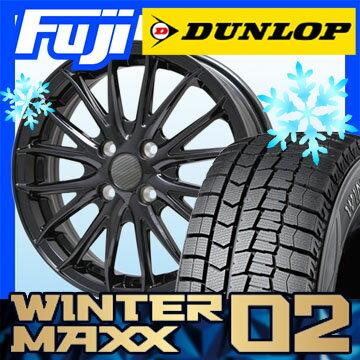 【送料無料】 DUNLOP ダンロップ ウィンターMAXX 02 WM02 165/55R15 15インチ スタッドレスタイヤ ホイール4本セット BRANDLE ブランドル 757B 4.5J 4.50-15【DU17win】