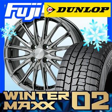 【送料無料】 DUNLOP ダンロップ ウィンターMAXX 02 WM02 195/45R16 16インチ スタッドレスタイヤ ホイール4本セット BRANDLE ブランドル 757C 6.5J 6.50-16【DU17win】